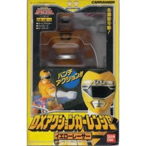 DXアクションカーレンジャー イエローレーサー tokiwaya