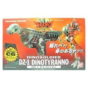 ダイノゾーン ダイノソルジャー DZ-1 ダイノティラノ|tokiwaya
