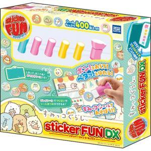 Sticker FUN ステッカーファン DX すみっコぐらし