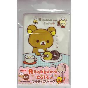 リラックマ カフェ マルチパスケース ドーナッツ|tokiwaya