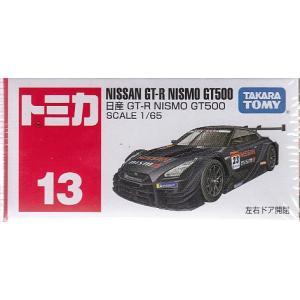 トミカ No.13 日産 GT-R NISMO GT500 (箱)