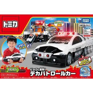トミカ ビッグに変形! デカパトロールカー tokiwaya