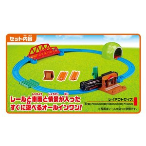 プラレール レールでアクション! なるぞ!ひかるぞ! C62蒸気機関車セット (60周年記念レール同梱版) tokiwaya 03