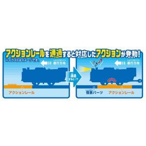 プラレール レールでアクション! なるぞ!ひかるぞ! C62蒸気機関車セット (60周年記念レール同梱版) tokiwaya 05