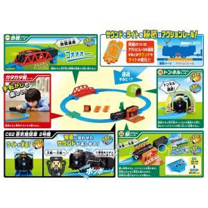 プラレール レールでアクション! なるぞ!ひかるぞ! C62蒸気機関車セット (60周年記念レール同梱版) tokiwaya 07
