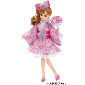 リカちゃん ドレス LW-13 おまつりパープル tokiwaya