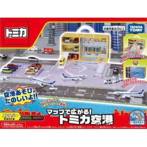 大きな空港マップを広げて遊ぼう!  空港ビルの建物型の持ち運べるボックスと空港をイメージしたマップの...