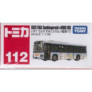トミカ No.112 いすゞ エルガ すみっコぐらし × 臨港バス (箱)|tokiwaya