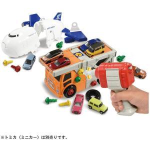 トミカ くみかえアクション! キャリアカー & カーゴジェットセット|tokiwaya