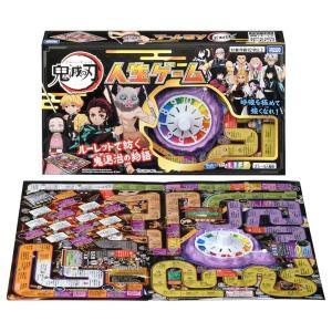 鬼滅の刃 人生ゲーム tokiwaya