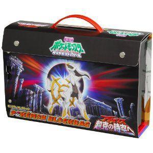 ポケットモンスター モンコレブロックバッグ アルセウス超克の時空へ|tokiwaya