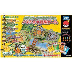 ポケモン ベストウイッシュ ドキドキ大冒険ゲーム