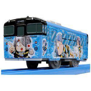 プラレール KF-04 鬼太郎列車|tokiwaya
