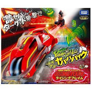 豪号!ヤバババイク YBS-01 ヤババスターターライジングフレイム|tokiwaya