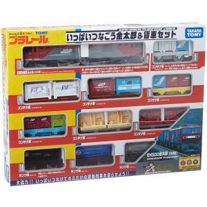 プラレール いっぱいつなごう 金太郎&貨車セット|tokiwaya