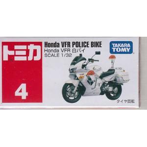 トミカ No.4Honda VFR 白バイ 箱|tokiwaya