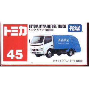 トミカ No.45 トヨタ ダイナ 清掃車 (箱)|tokiwaya