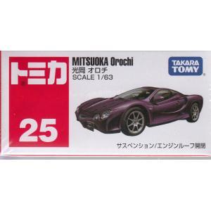 トミカ No.25 光岡 オロチ|tokiwaya
