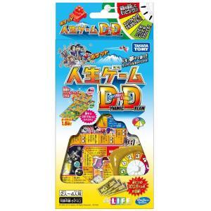 ウハウハな人生を楽しめる人生ゲームダイナミックドリームが、ポケットサイズでどこでも遊べる! 販売元 ...