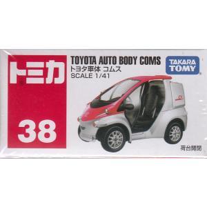 トミカ No.38 トヨタ車体 コムス(箱)     |tokiwaya