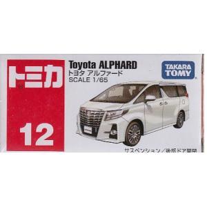 トミカ No.12 トヨタ アルファード(箱)|tokiwaya