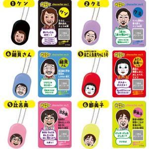 日本エレキテル連合 サウンドエッグ BOX価格  |tokiwaya