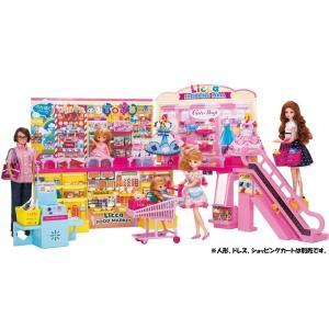 リカちゃん セルフレジでピッ! おおきなショッピングモール|tokiwaya