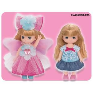 リカちゃん ドレス LW-21 ミキちゃんマキちゃんドレスセット ようせいドレス&うさちゃんワンピ|tokiwaya