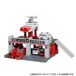 トミカ トミカタウンビルドシティ サウンドライト消防署|tokiwaya