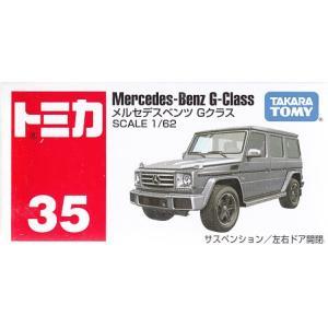 トミカ No.35 メルセデスベンツ Gクラス (箱)