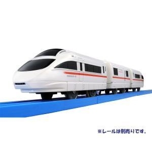 廃盤プラレール S-37 小田急ロマンスカー 50000形|tokiwaya