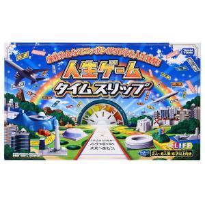 家族みんなでニッポンの50年を人生体験 50年前の日本から現代を目指して旅をする、人生ゲーム50周年...