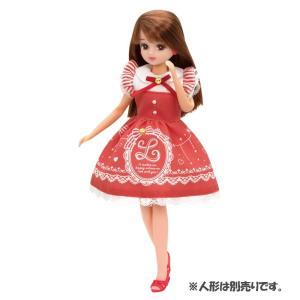 リカちゃん ドレス LW-03 ラブリーハートドロップ