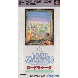 スーパーファミコン専用カセットロードモナーク|tokiwaya