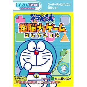 ドラえもん 超能力ゲームコレクション C-02|tokiwaya
