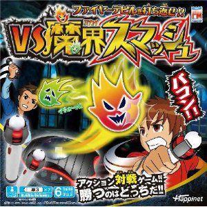 VS魔界スマッシュ|tokiwaya