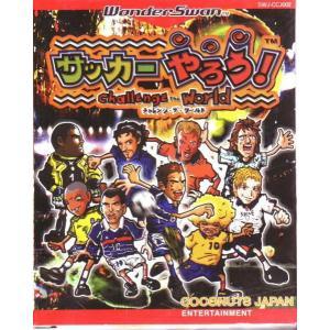 ワンダースワン専用ソフト サッカーやろうぜ!|tokiwaya
