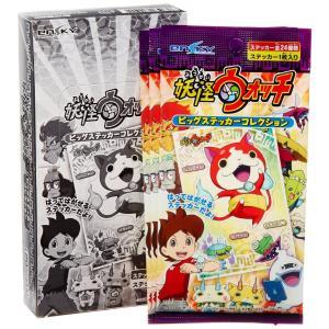 妖怪ウォッチ ビッグステッカーコレクション 1パック価格|tokiwaya