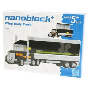 ナノブロックプラス ウィングボディトラック PBS-008