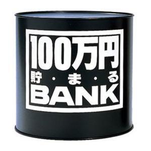 すべて500円玉で貯金した場合は、約100万円貯めることができる。すべて100円玉で貯金した場合は約...