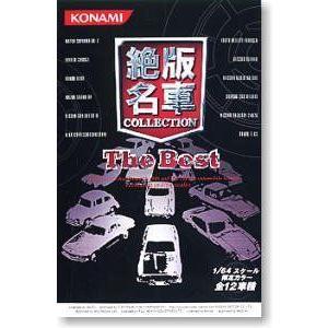 4  コナミ 1/64 絶版名車コレクション BEST マツダ コスモAP 型式CD3 1975 カッパー 単品