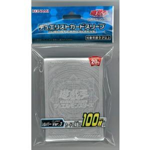 遊戯王オフィシャルカードゲーム デュエルモンスターズ デュエリストカードスリーブ シルバー Ver.3|tokiwaya
