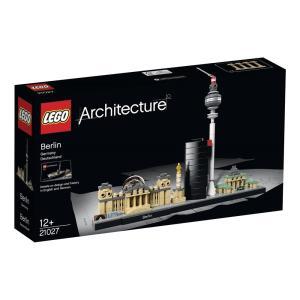 ドイツ連邦議会議事堂、戦勝記念塔、ドイチェ ・ バーン・タワー、ベルリンテレビ塔、ブランデンブルク門...
