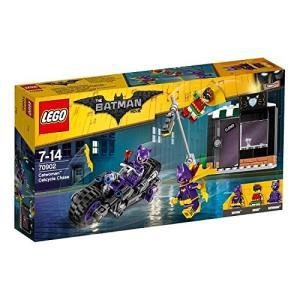 レゴ(LEGO) バットマンムービー キャットウーマンのキャットサイクル・チェイス 70902|tokiwaya