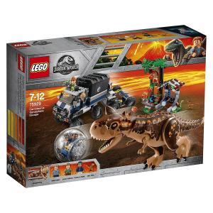 レゴ(LEGO)ジュラシック・ワールド カルノタウルス対ジャイロスフィア 75929|tokiwaya