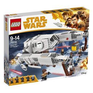 レゴ(LEGO)スター・ウォーズ インペリアル AT ハウラー 75219|tokiwaya