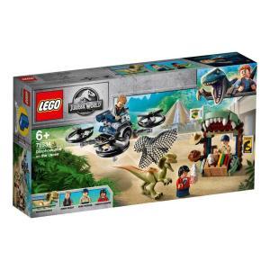 レゴ(LEGO) ジュラシック・ワールド 解き放たれたきょうりゅう 75934|tokiwaya