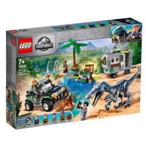 レゴ(LEGO) ジュラシック・ワールド バリオニクスの対決トレジャーハント 75935|tokiwaya