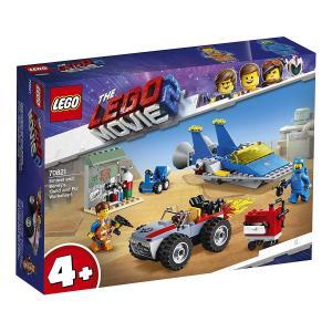 レゴ(LEGO) レゴムービー エメットとベニーの「ビルド&フィックス」ワークショップ 70821