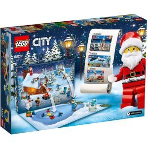 レゴ(LEGO) シティ 2019 アドベントカレンダー 60235|tokiwaya
